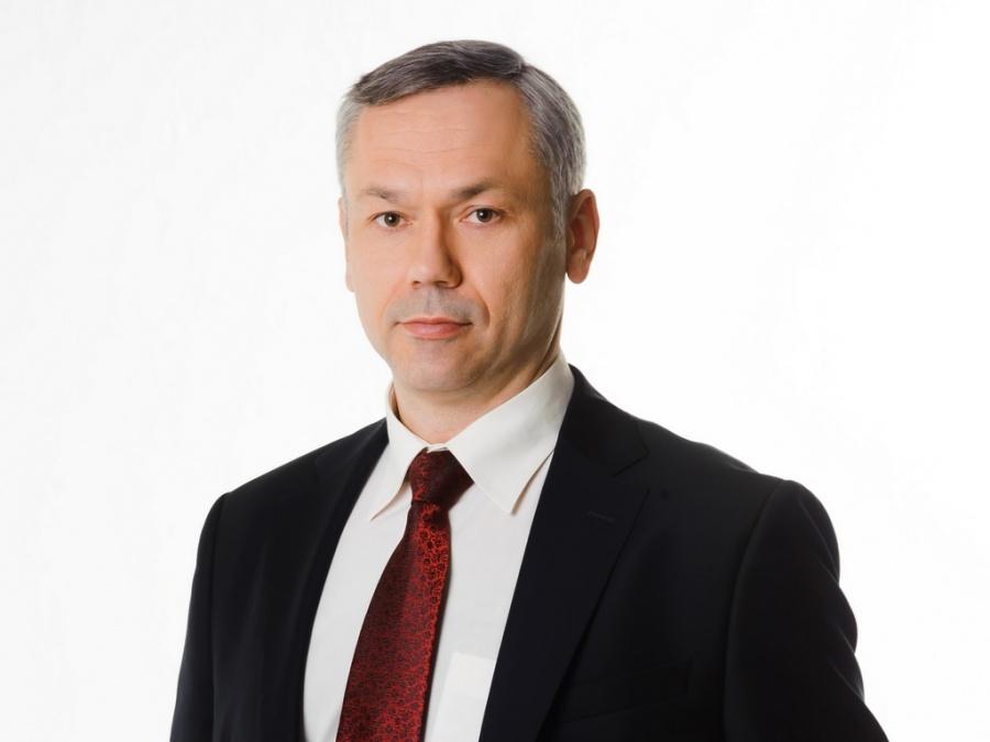 vrio-gubernatora-novosibirskoy-oblasti-andreya-travnikova-predstavyat-9oktyabrya_1.jpg